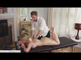 Sex Massage Big